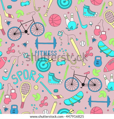 Vector seamless pattern. Hand-drawn doodle set of hobbies and sport things. - stock vector