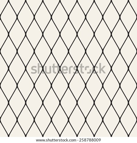 Vector seamless pattern. Modern stylish texture. Repeating geometric tiles. Rhombuses with rounded angles. Minimalist graphic design - stock vector