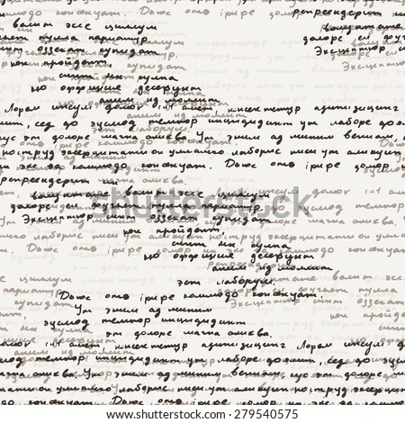 Custom essay paper writing pattern