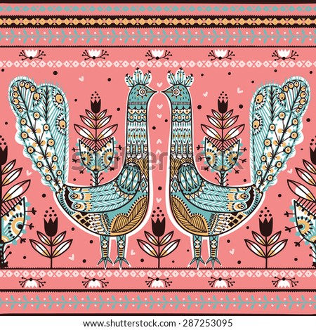 vector seamless pattern with folk birds and ornaments - stock vector
