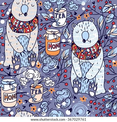 vector seamless pattern with funny bears and natural treatment  - stock vector