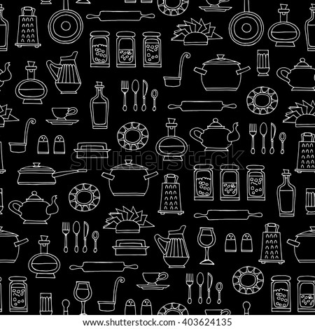 Vector seamless pattern with hand drawn isolated kitchen utensils on black color.  Pattern on the theme of cooking food. Background for use in design, packing, web site, fabric - stock vector