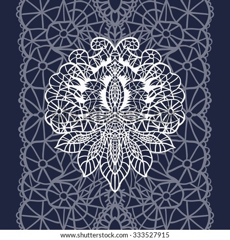Vector seamless pattern with lace. - stock vector