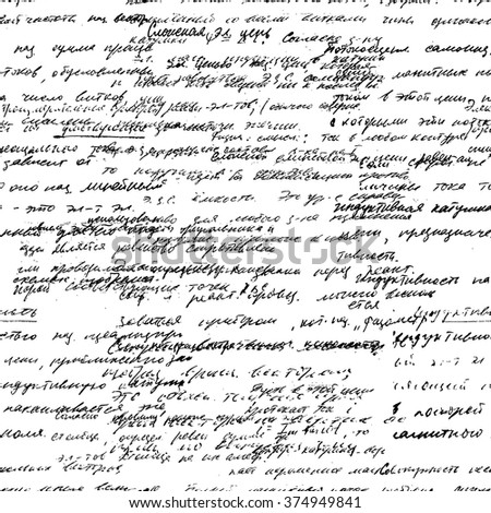 abstract vector endless seamless texture handwritten stock vector vector seamless pattern real hand written text on white paper lectures archives on different