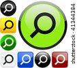Vector search icons. Vector set. - stock photo