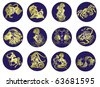 Vector set astrology sign. Horoscope birth zodiac star signs. Illustrations of the twelve horoscope zodiac star signs - stock photo