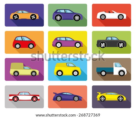 Vector set. Car icons. - stock vector