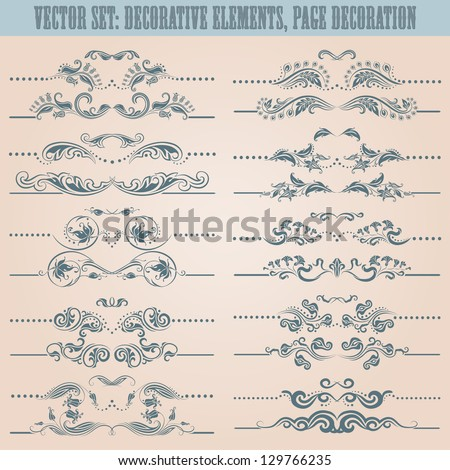 Vector set: floral decorative elements, ornamental rules, dividers. Page decoration. - stock vector