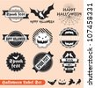 Vector Set: Happy Halloween Labels - stock vector