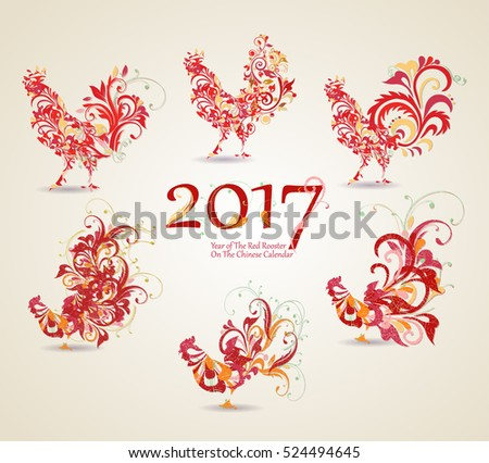 Vector set illustration of rooster, symbol of 2017 on the Chinese calendar. Vector element for New Year's design. Image of 2017 year of Red Rooster.