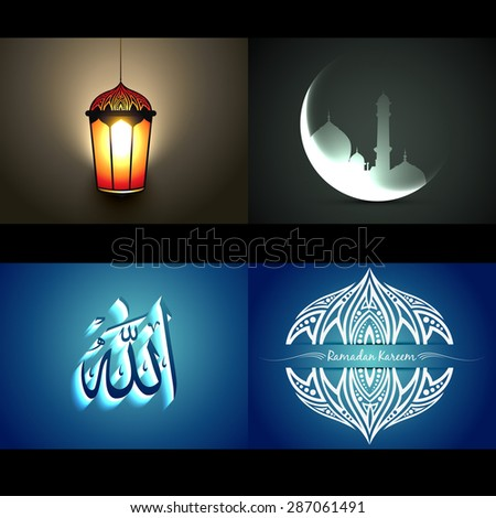 vector set of attractive background of ramadan kareem festival  - stock vector