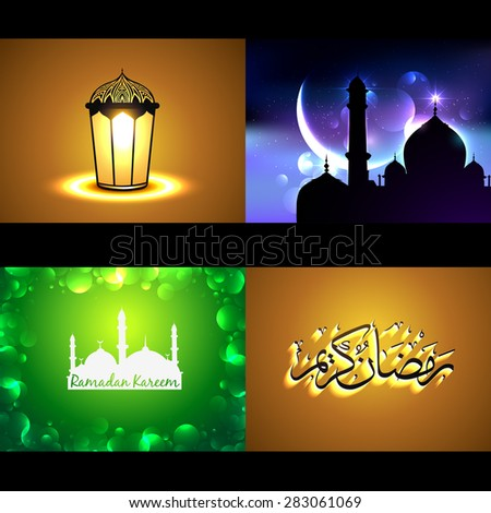 vector set of attractive background of ramadan kareem festival with lamp and mosque illustration - stock vector