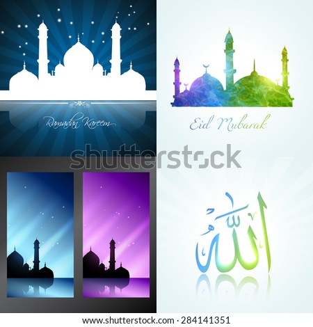 vector set of attractive background of ramadan kareem festival with mosque illustration - stock vector