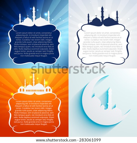 vector set of attractive background of ramadan kareem festival with space for your text - stock vector