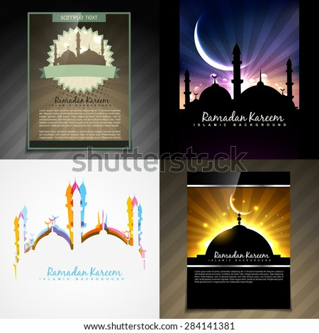 vector set of attractive brochure of eid festival illustration - stock vector