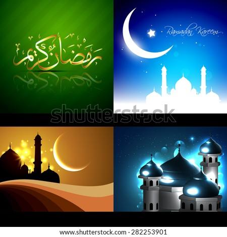 vector set of beautiful background illustration of ramadan kareem festival - stock vector
