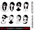 Vector set of beautiful girl faces - stock vector