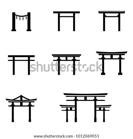 Vector Set Black Silhouette Torii Gate Stock Vector Royalty Free
