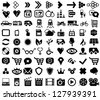 Vector set of black web icons isolated on white - stock vector