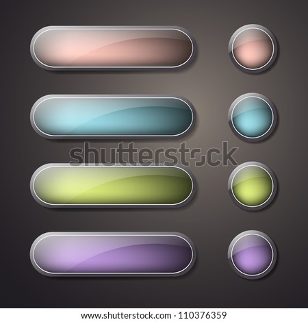 Vector set of blank web buttons - stock vector
