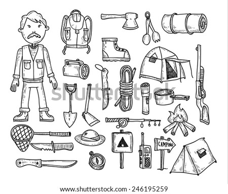 Vector set of camping icons - stock vector