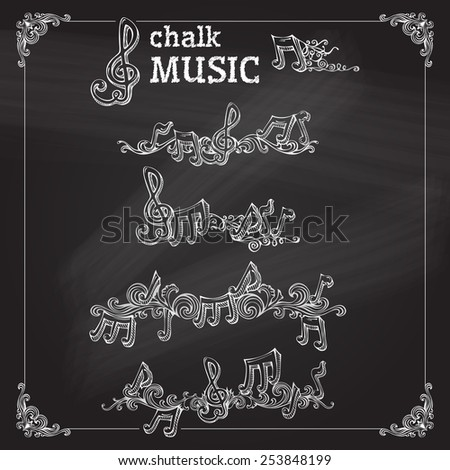 Vector set of chalk music page decorations. Hand-drawn page dividers, vintage design elements and page decoration with music notes and treble clefs. - stock vector