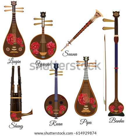 chinese music instruments essay Free essay: chinese music instruments in this research paper i will introduce four chinese music instruments: chinese drum, guzheng, qin and chinese lute.