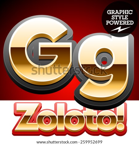 Vector set of classic 3D golden glossy font with black mat border. Optional different styles. Letter G - stock vector