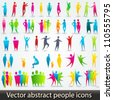 Vector set of colorful abstract people silhouettes - stock vector