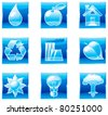 Vector set of  computer square shine icons for environment (part 1) - stock vector