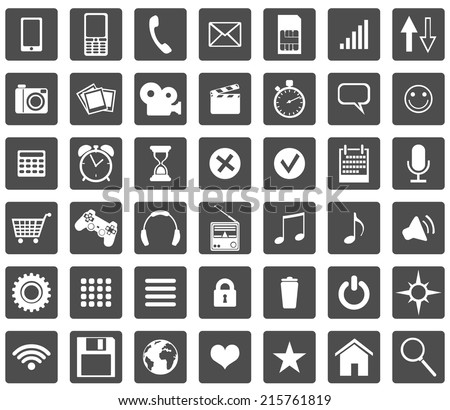 Vector Set Of Dark Gray Square Mobile Icons - stock vector