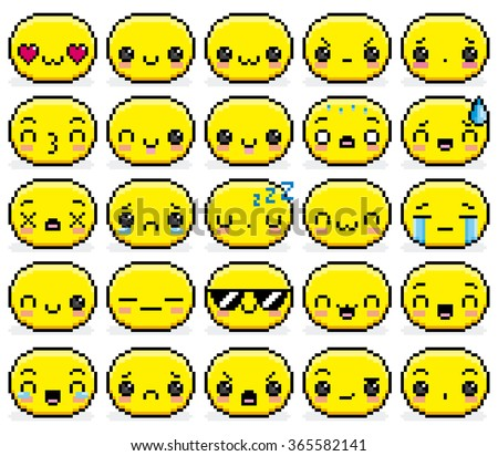 Vector Set Of Different Cartoon Pixel Faces  - stock vector