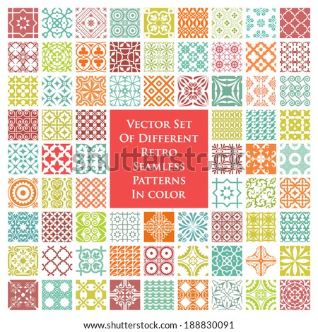 Vector set of different retro seamless patterns in color - stock vector