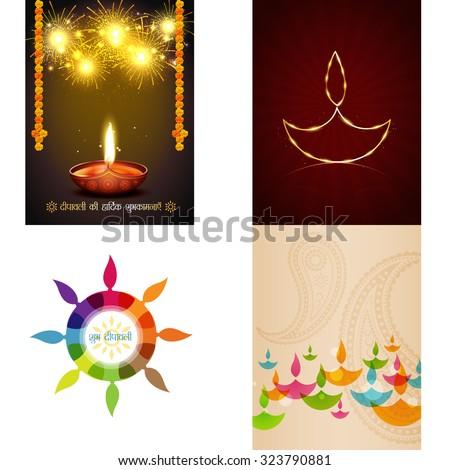 vector set of different style diwali background illustration with colorful diya, deepawali ki hardik shubkamnaye (translation: happy diwali greetings) - stock vector