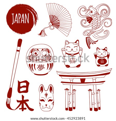 "VECTOR set of doodles, brush writing japanese word: ""Nihon""(""Japan""), inscription on daruma (""yume "")means ""dream"" and inscription on lucky cat (""neko"") means ""cat"".  - stock vector"