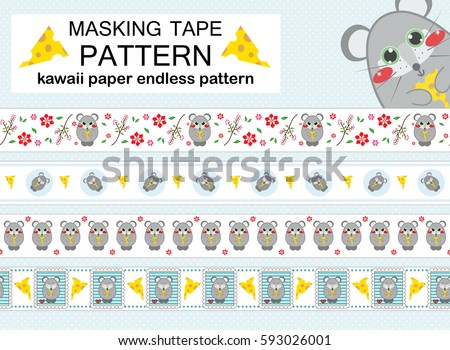 Vector Set Endless Seamless Border Patterns Vector 593026022 – Border Paper Template