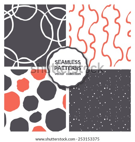 Vector set of four seamless patterns. Colorful rings, confetti, ribbons and garlands. Funny carnival backgrounds. Festival cheerful textures - stock vector