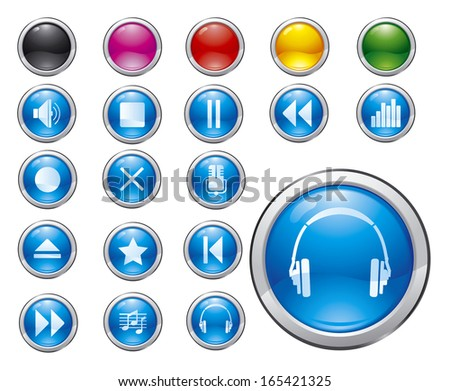 Vector set of glasses buttons. Media player - stock vector
