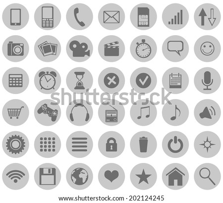 Vector Set Of Gray Circle Mobile Icons - stock vector