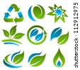 Vector set of green and blue recycling Eco icons. - stock vector