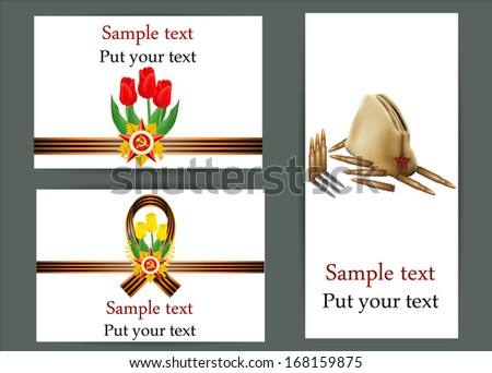 vector set of greeting cards with military objects, related to 23 February  - stock vector