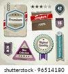 Vector set of grunge paper labels. - stock vector