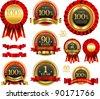 Vector set of 100% guarantee golden labels - stock vector