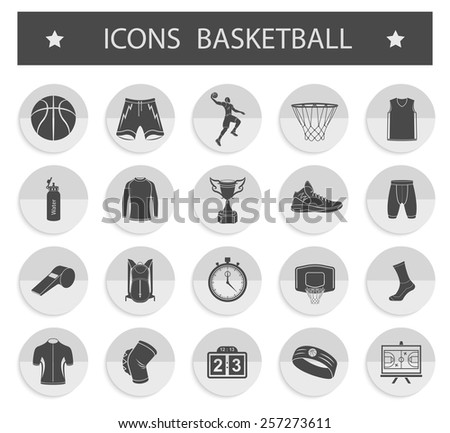 Vector set of icons sports game - basketball. - stock vector