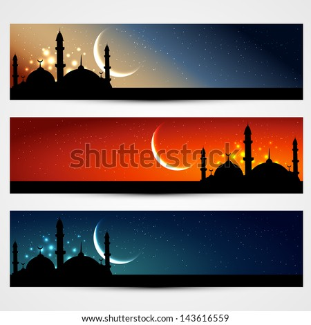 vector set of islamic headers - stock vector