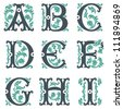 vector set of letters in the old vintage style. Part 3 - stock vector