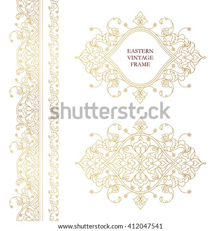 Vector set of line art seamless borders, frame for design template. Eastern style element. Golden outline floral decor. Mono line illustration for invitations, cards, thank you message. - stock vector