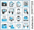 vector set of medical record icons - stock vector