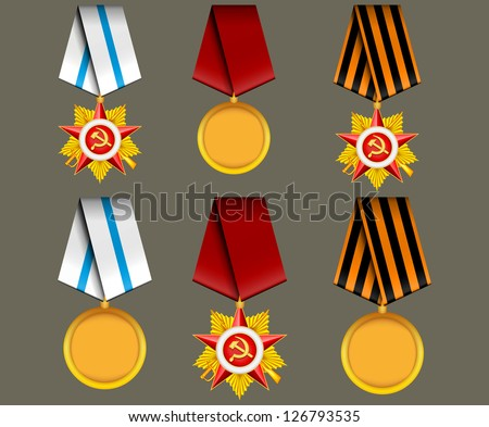 vector set of military medals, related to 23 February  and Victory Day - stock vector