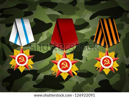 vector set of military medals, related to 23 of February and Victory Day - stock vector